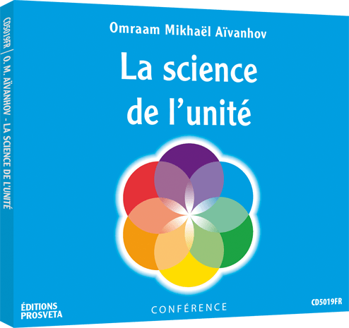 CD - La science de l'unité