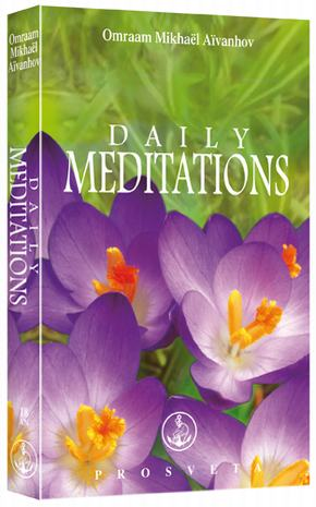 Daily meditations 2008
