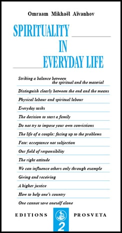 Spirituality in Every Day Life
