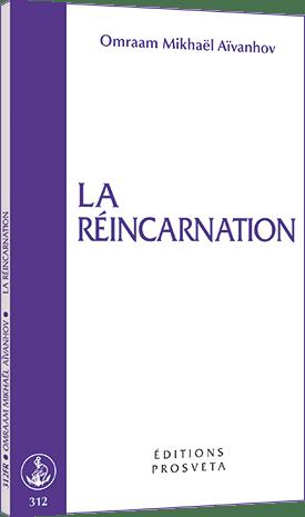 La réincarnation