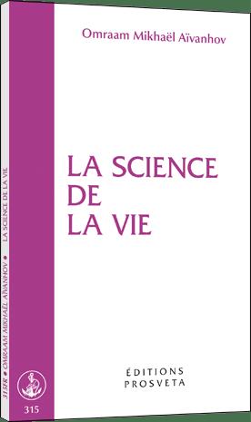 La science de la vie
